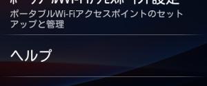 screenshot_2012-08-10_2206