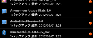 2012-09-06-00.44.20