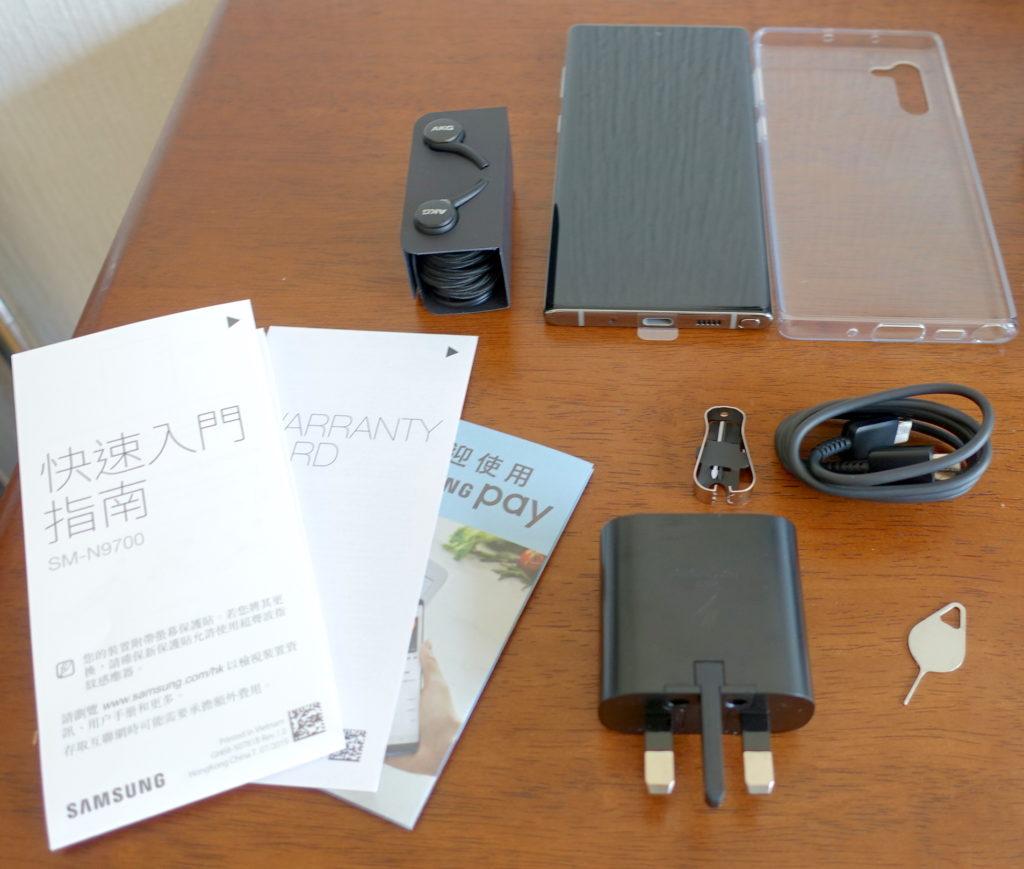 Galaxy Note10 SM-N9700の付属品一覧