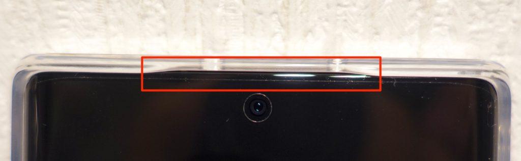 Galaxy Note10付属TPUケースに本体をセットした上部拡大画像