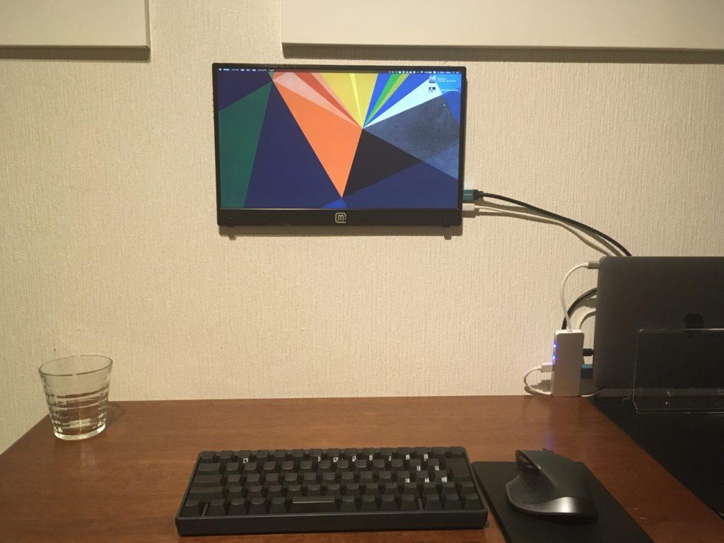 モバイルモニターとMacBook、キーボード、マウスの組み合わせにした画像 上部のステーをマグネットに変更後