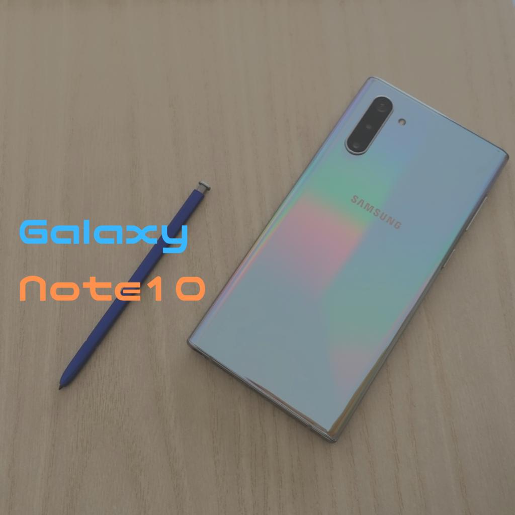 Galaxy Note10(SM-N9700)