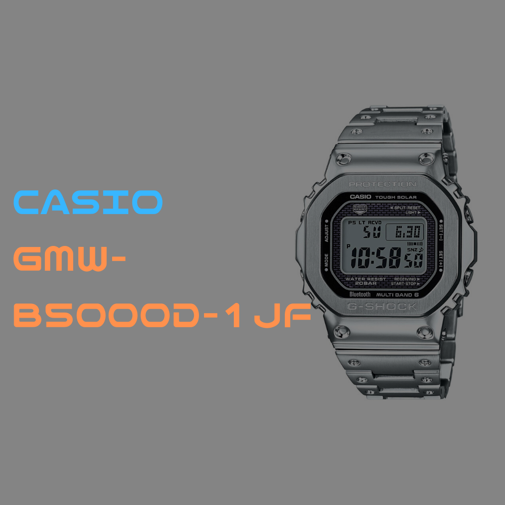 【フルメタル】G-SHOCK GMW-B5000D-1JFを1年使用後の外観