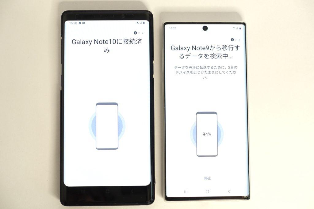 Smart Switchで新Galaxyにデータを移行する