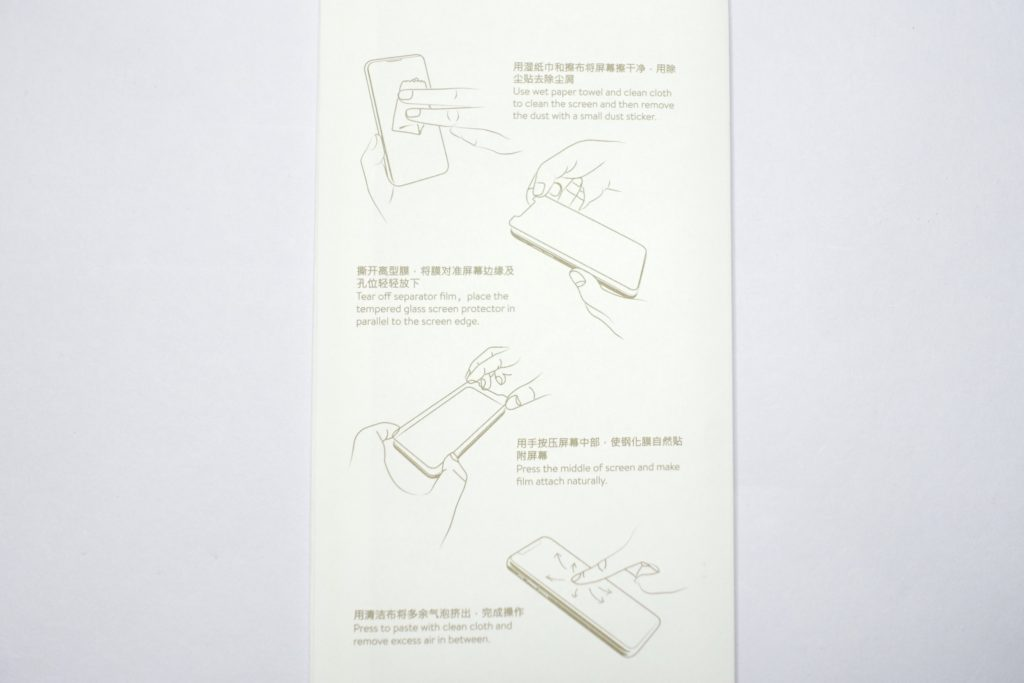 Galaxy Note10用に購入したフィルムを確認