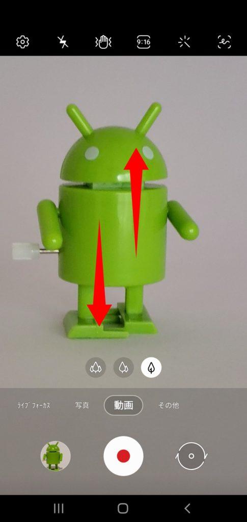 Galaxy:動画モード時におけるカメラアプリの操作方法