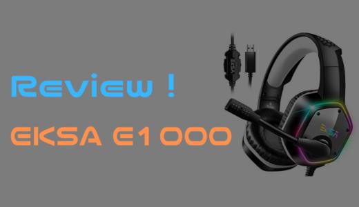 【レビュー】EKSA E1000 ゲーミングヘッドセット 質感 / Good, Badポイント