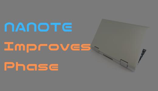 【7型UMPC】NANOTEのスピーカー逆相を直す