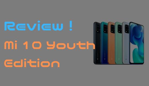 【レビュー】Xiaomi Mi 10 Youth Edition (Mi 10 Lite Zoom)質感, カメラ, Good/Badポイント
