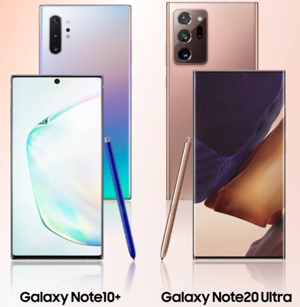 【比較】Galaxy Note10+とNote20 Ultraの仕様