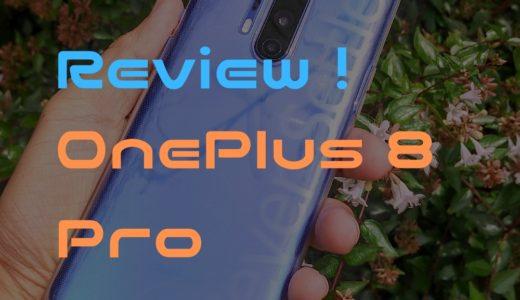 【マクロが楽しい!】OnePlus 8 Pro 外観 / カメラ / Good, Badポイント【レビュー】