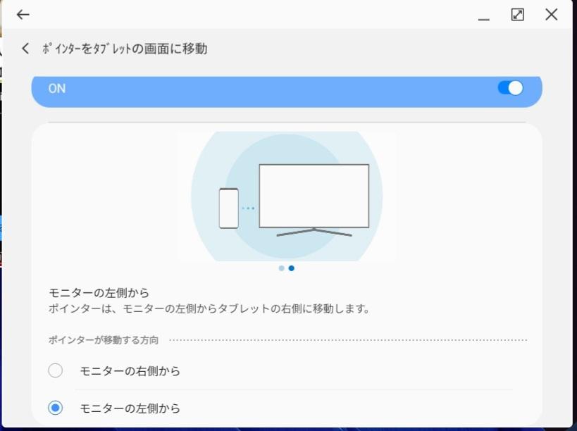 Galaxy Tab S7+のGood / Badなところ