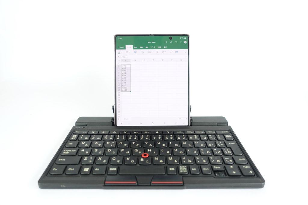 Galaxy Z Fold2 5G にキーボードを接続!