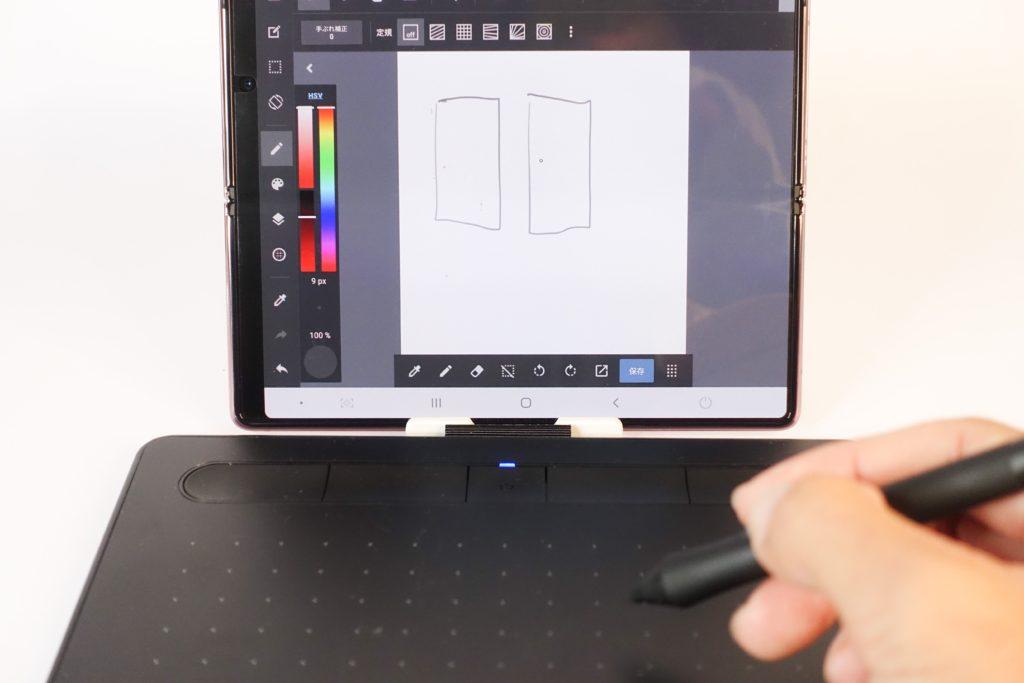Galaxy Z Fold2 5G の大画面でペンを使いたい!
