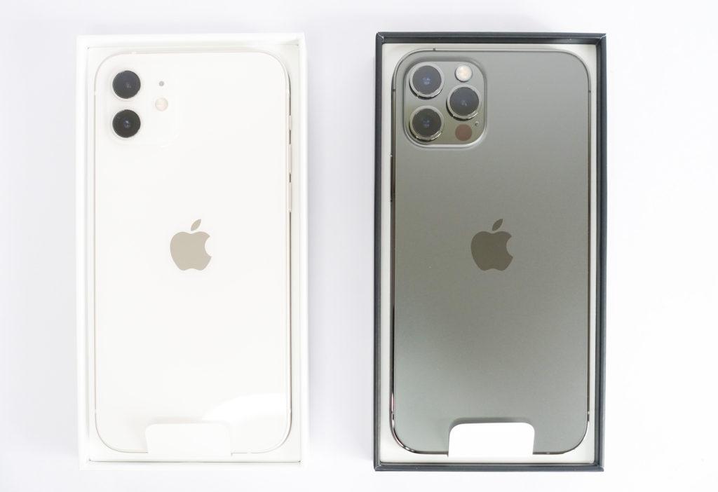 iPhone 12 / 12 Proの価格差は?