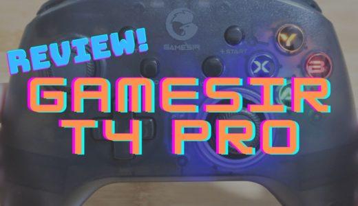 【コスパよし!】Switch / スマホ / タブレット / PCに対応で安価!ゲームコントローラー 「GameSir T4 pro」をレビュー!