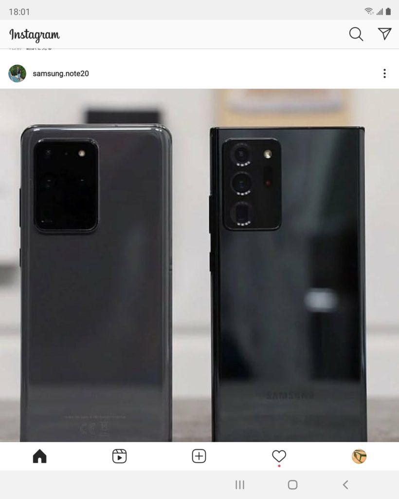 Galaxy Z Fold2 5G でやっておきたい設定
