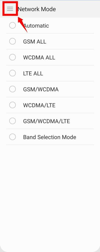 Galaxy Z Fold2 5G でSIMの動作をテスト!バンド固定