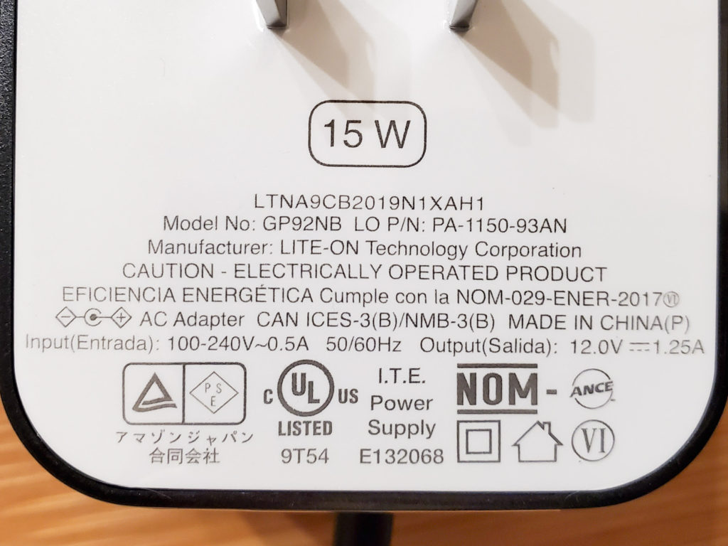 Echo Dot 開封!付属品や操作ボタンを確認