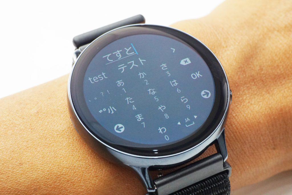 Galaxy Watch Active2で通知をチェック!