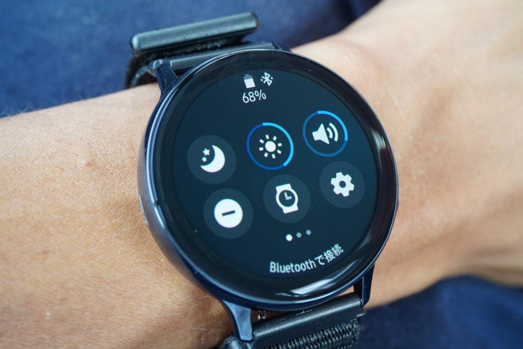 Galaxy Watch Active2のバッテリー持ちはAppe Watch以上!